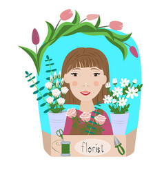 florist flower shop vector image
