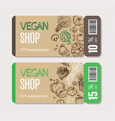 cardboard coupon set vector image