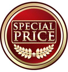 Special price icon vector