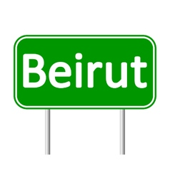 Beirut road sign vector