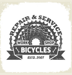 bicycle monochrome sprocket logo vector image vector image
