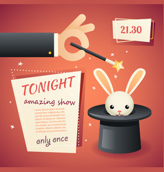 magic circus show hand holding wand poster vector image