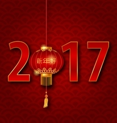 Background for 2017 New Year with Chinese Lantern vector