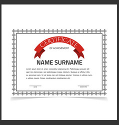certificate template with dark grey designe vector image