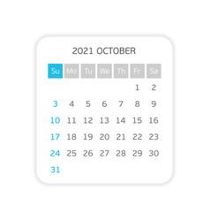 October 2021 calendar template vector