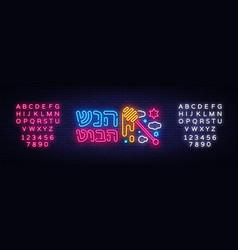 Rosh hashanah jewish holiday neon banner design vector