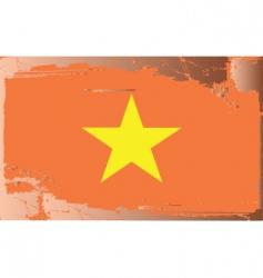vietnam national flag vector image