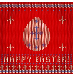 knitted egg vector image