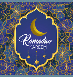 Label with moon and stars to ramadan kareem vector