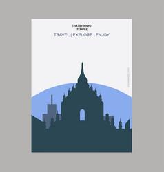 thatbyinnyu temple myanmar vintage style landmark vector image
