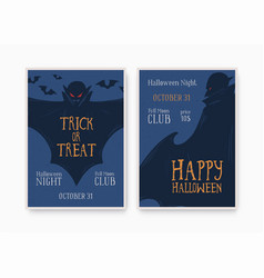 halloween party invitation poster template vector image