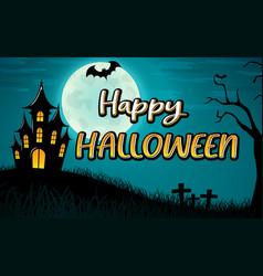 happy halloween background design vector image