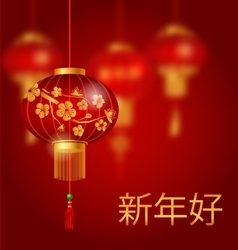 Blurred Background for Chinese New Year 2017 with vector