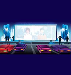 car cinema outdoor cinema in city large bright vector image