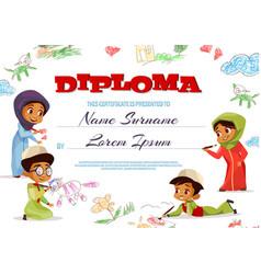 Muslim kids diploma certificate vector