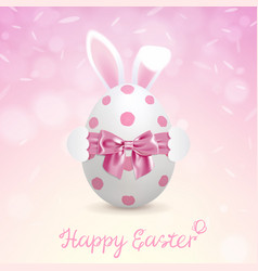 easter greeting card with a bunny hiding behind vector image