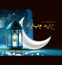 Mosque window crescent lantern and eid mubarak vector