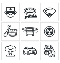 Set of Japan Icons Japanese Food Fan vector image vector image