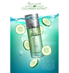 advertising poster for cosmetic product for vector image
