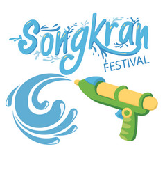 Songkran festival water gun background imag vector