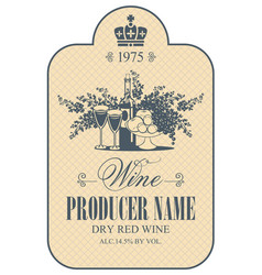 wine label with bunch grapes vector image