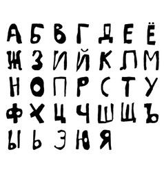 Hand drawn doodle cyrillic alphabet Filled Black vector