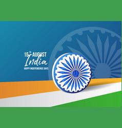 Indian independence day greeting card with ashoka vector