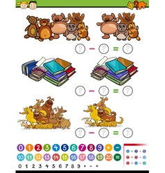 Subtraction game cartoon vector