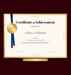 elegant certificate of achievement template vector image