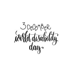 world disability day hand lettering congratulation vector image vector image