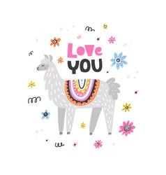 love lama vector image