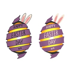 Spiral ribbon and golden Easter egg vector image