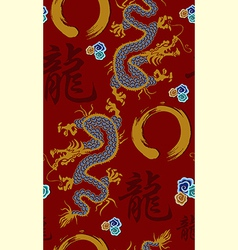 Dragon pattern background vector