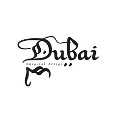 dubai city name original design black ink hand vector image