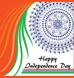independence day art vector image