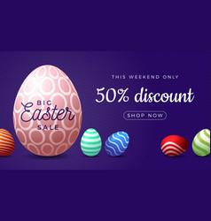 easter egg horizontal banner big sale card vector image