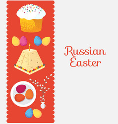 Set russian easter food food with vector