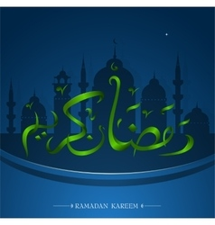 Ramadan Holy month greeting card design vector image