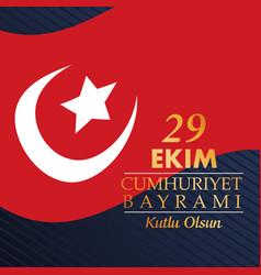 Ekim bayrami celebration with turkey flag in blue vector