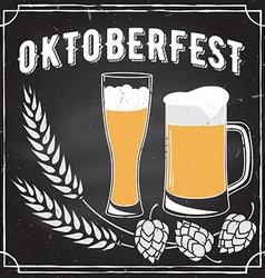 Oktoberfest vector image