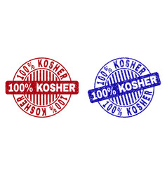 Grunge 100 percents kosher textured round vector