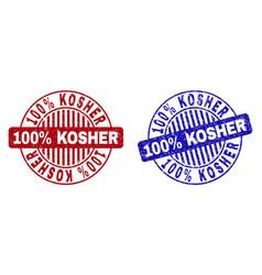 Grunge 100 percents kosher textured round vector