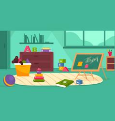 kindergarten room kids playroom with toys ball vector image