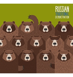 Russian national demonstration Bears came out on vector image