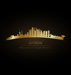 golden logo riyadh saudi arabia city skyline vector image