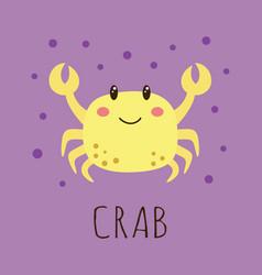 cartoon card with cute crab vector image