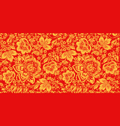 Hohloma in red and gold colors seamless pattern vector