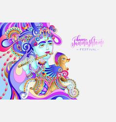 happy janmashtami celebration art design vector image