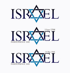 Israel independence day text design vector