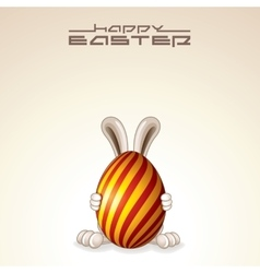 Easter Egg Bunny Design vector image vector image